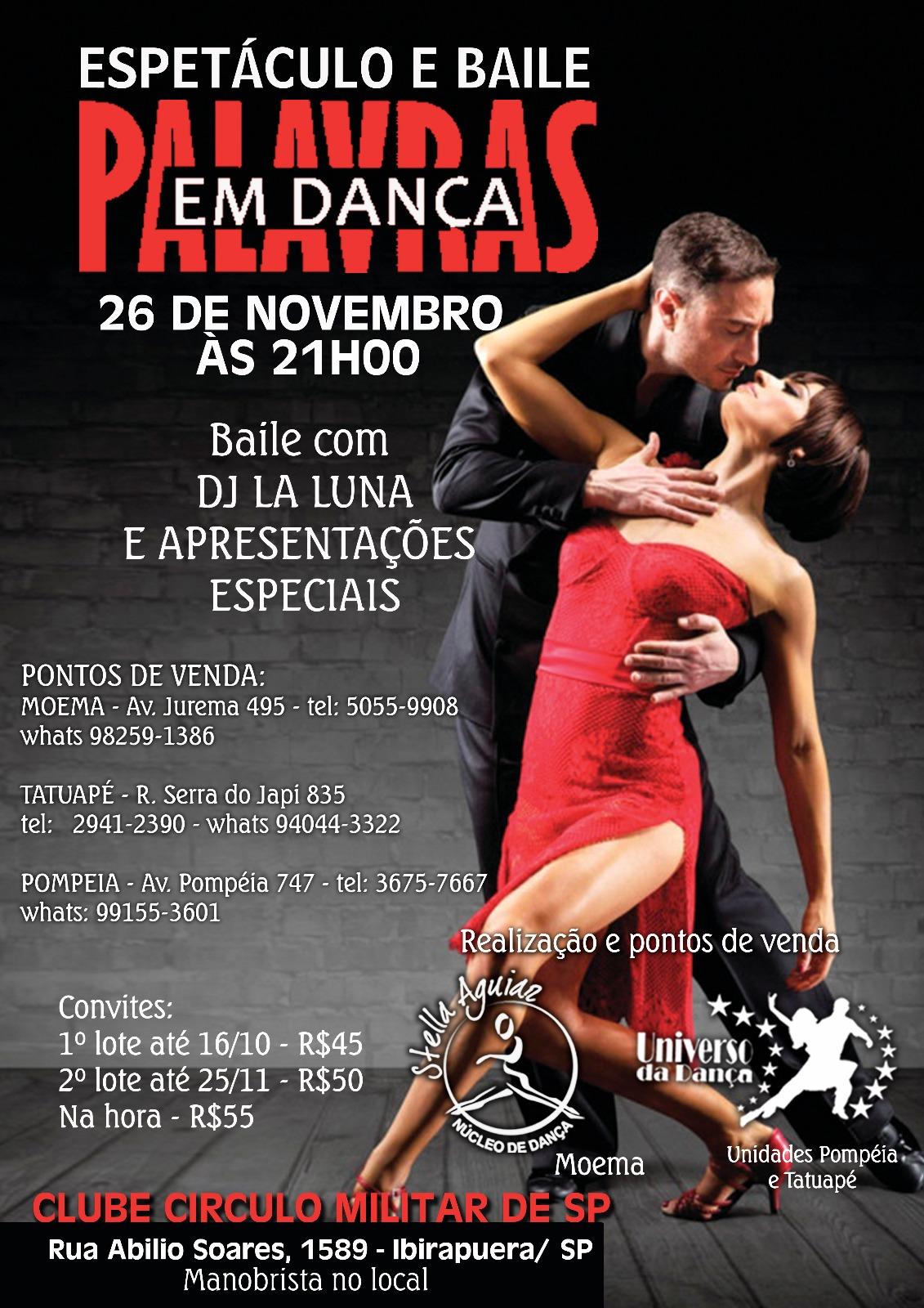 Baile e Espetáculo
